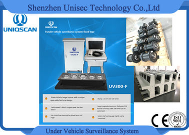 중국 Under Vehicle Inspection System CCD scanning technology Dynamic imaging 대리점